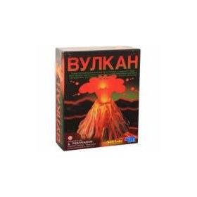 www m vulkan zyx